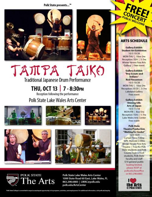 lwac_tampataiko_flyer_20161003_2653_sm