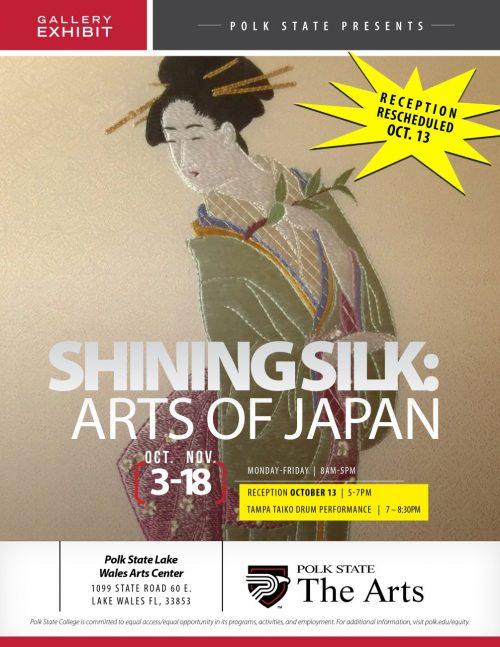 shining-silk-3